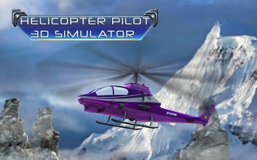 ヘリコプターのパイロット3Dシミュレータ
