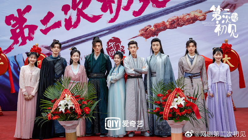 Her Fantastic Adventures China Web Drama