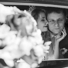 Wedding photographer Artem Savinykh (savinih). Photo of 04.10.2016