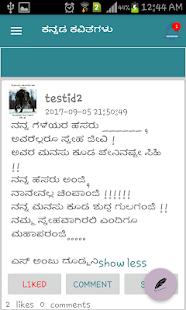 Kannada Kavithegalu Apps On Google Play