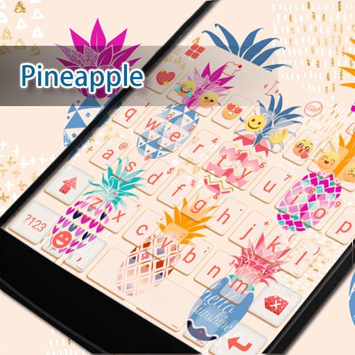 Pineapple Eva Keyboard -DiyGif 遊戲 App LOGO-APP開箱王