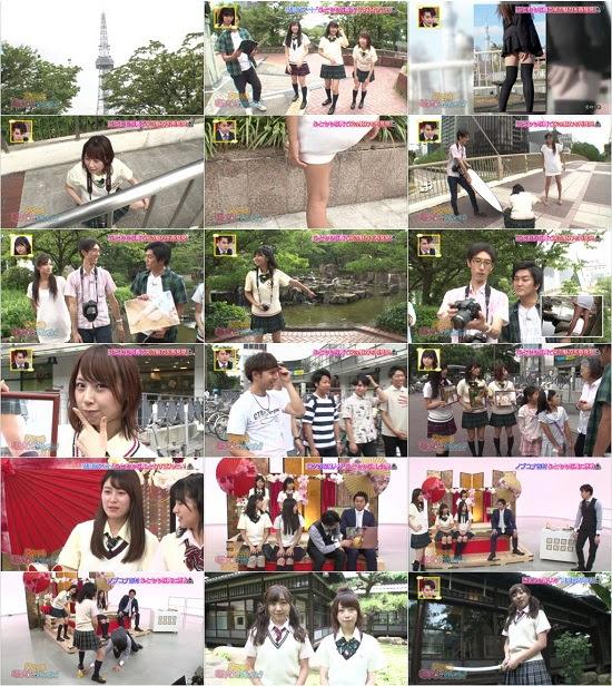 (TV-Variety)(720p) SKE48 むすびのイチバン! ep19 170828
