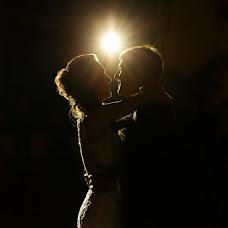 Wedding photographer Bruna Roos fotografia (brunaroosfotogr). Photo of 11.04.2015