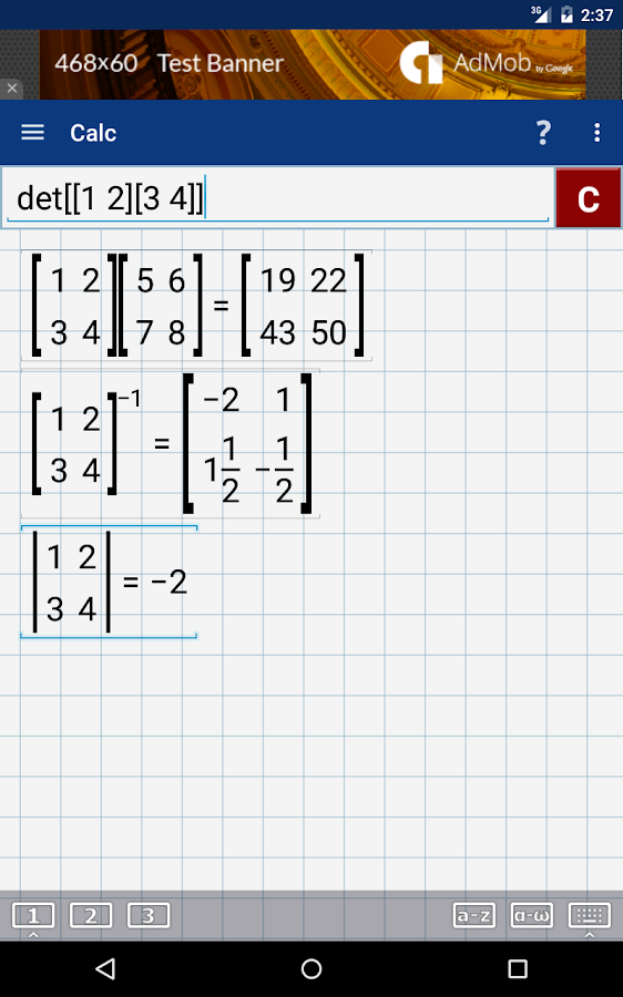 Graphing Calculator by Mathlab- screenshot