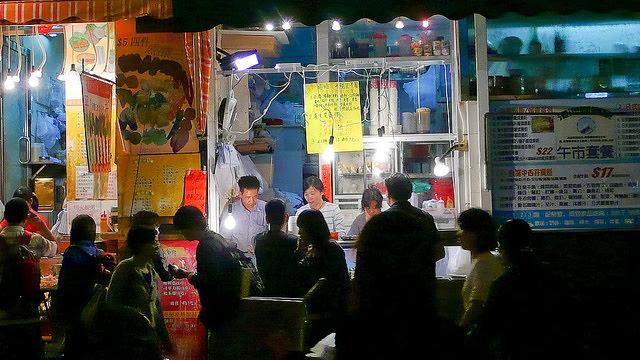 Street Snack, After Work, Sheung Wan, hong kong, snack  上環, 放工, 小食, 香港,