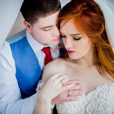 Wedding photographer Kristina Prokhorova (kristi71). Photo of 14.11.2017