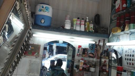 Welcome Adnan Hair Draser photo