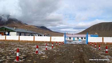 Photo: Погранзастава на границе с Тувой.