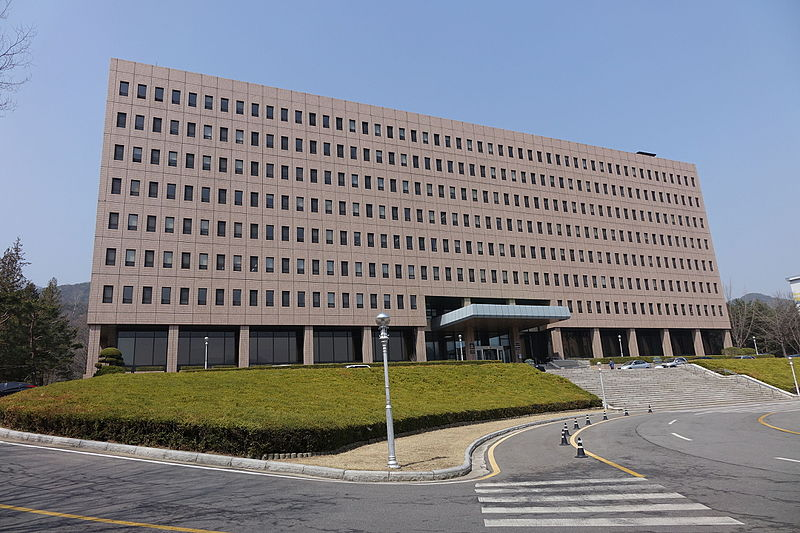 GwacheonGovernmentComplex