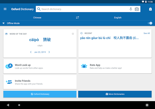 Screenshot for Oxford Chinese Dictionary in Hong Kong Play Store