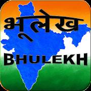 BHULEKH KHASRA KHATAUNI Land Records