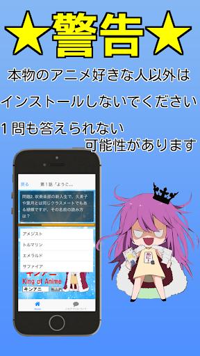 玩免費娛樂APP 下載キンアニクイズ「響け!ユーフォニアムVer」 app不用錢 硬是要APP