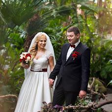Wedding photographer Veronika Gerasimova (gerasimova7). Photo of 04.06.2016