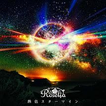 BanG Dream! Roselia – Nesshoku Starmine