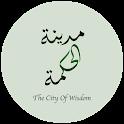 مدينة الحكمة - أقوال وأدعية وتفسير أهل البيت icon
