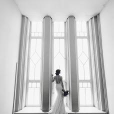 Wedding photographer Aleksandr Osipov (BeautifulDay). Photo of 21.02.2018
