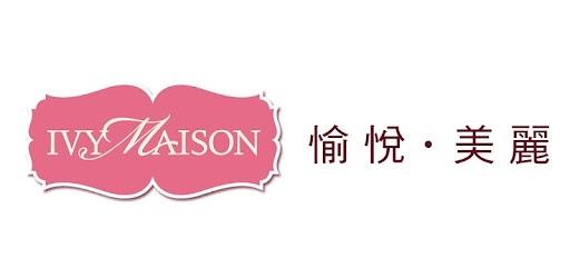 IVY MAISON.愉悅.美麗 APK 0