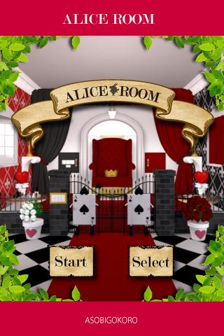 脱出ゲーム Alice Room