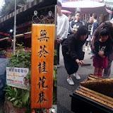桂花巷花茶湯圓