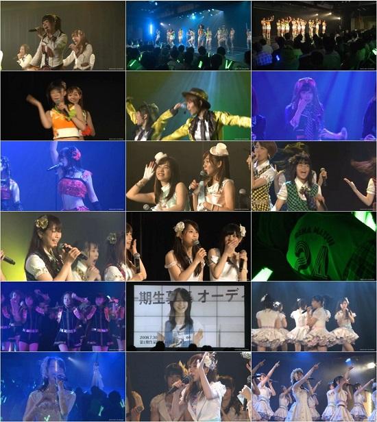 """(LIVE)(公演) SKE48 チームE """"手をつなぎながら"""" 松井玲奈 卒業公演 150831"""