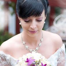 Hochzeitsfotograf Natalie Fuhrmann (fuhrmann). Foto vom 13.05.2016