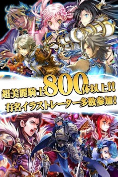 Dragon Tactics ∞ (infinity) - Free card games] apk screenshot