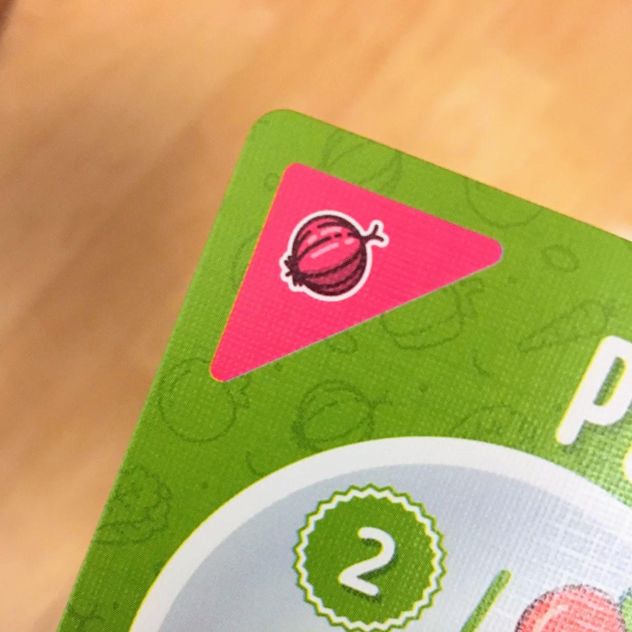 カードの角|ポイントサラダ (Point Salad)