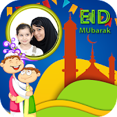 Eid Photo Frames 2017