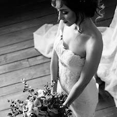 Wedding photographer Ulyana Anashkina (Anashkina). Photo of 21.07.2017