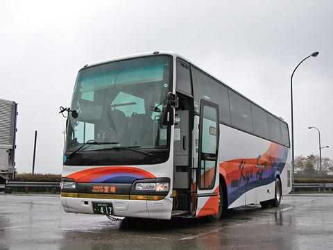 九州産交バス「フェニックス号」「なんぷう号」 ・417 えびのPAにて その1