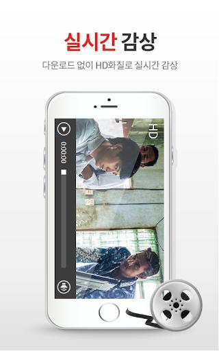 큐다운 - 최신 인기 영화 TV방송 드라마 애니 무료웹하드 다운로드전용, 스트리밍 이미지[2]