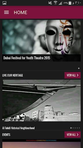 Download Dubai Culture - u062fu0628u064a u0644u0644u062bu0642u0627u0641u0629 3.5 1