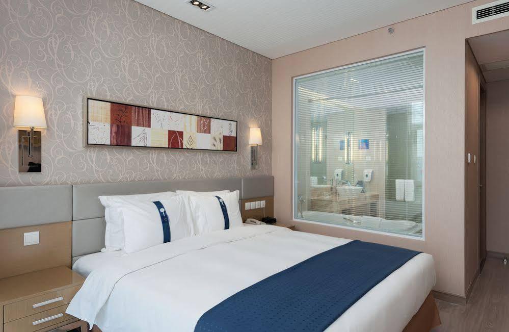 Holiday Inn Express Beijing Yizhaung