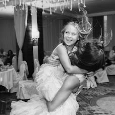 Wedding photographer Ruslan Makushkin (PhotoRuM). Photo of 08.05.2015