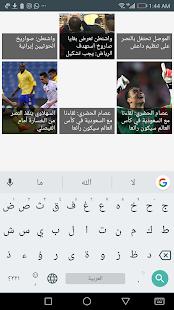 الاخبار العربية - اخبار السعودية , مصر , اليمن - náhled