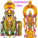 Arunachaleswara chants icon