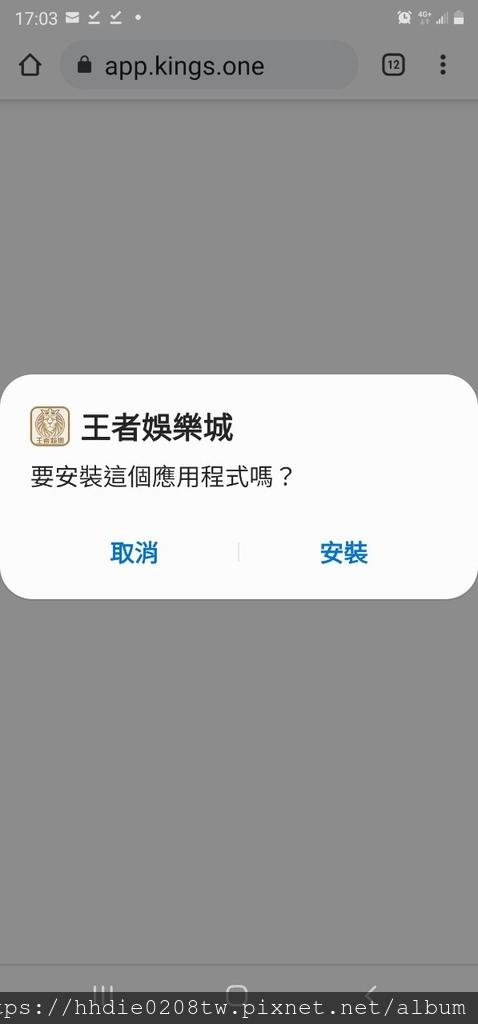手機版王者娛樂 (1).jpg