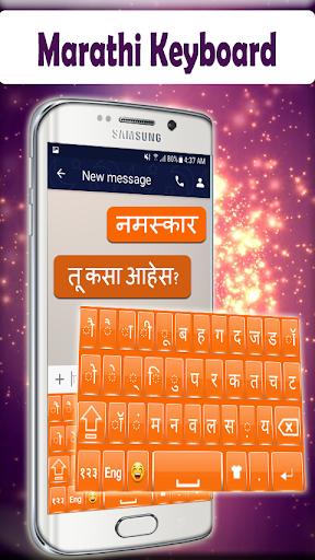 Marathi Keyboard 2020: Marathi Typing App by Sehnsa Free