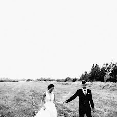 Wedding photographer Katerina Atroschenkova (KatyaMel). Photo of 19.02.2019