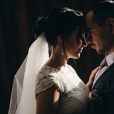 Wedding photographer Natalya Doronina (DoroninaNatalie). Photo of 23.02.2018