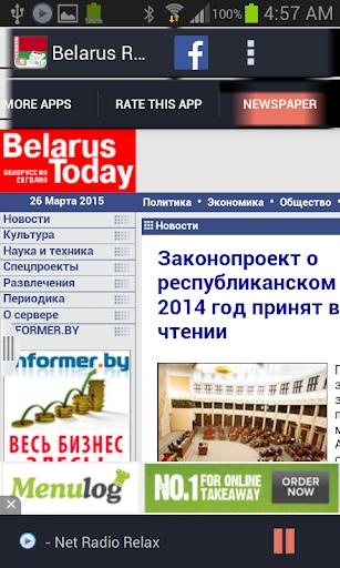 玩音樂App|Belarus Radio News免費|APP試玩