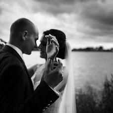 Wedding photographer Vitaly Nosov (vitalynosov). Photo of 18.11.2017