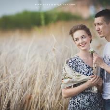 Wedding photographer Anna Ismagilova (AnnQ). Photo of 05.06.2014