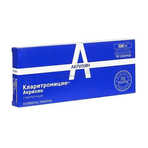 Кларитромицин-Акрихин таблетки п.п.о. 500мг 14 шт.
