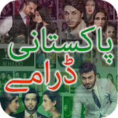 Latest Pakistani Dramas