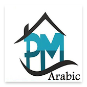 PMP Arabic Exam Simulator