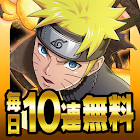 naruto - Naruto - Shinobi collection Gale Ranbu 4.9.1