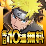 NARUTO -ナルト- 忍コレクション 疾風乱舞 4.9.0