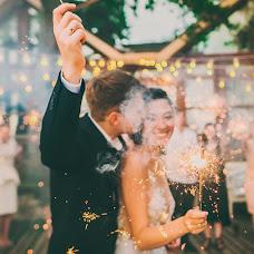 Svatební fotograf Katerina Sokova (SOKOVA). Fotografie z 01.03.2017