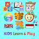 Paket Belajar Lengkap Anak PAUD TK - 2 Bahasa (app)